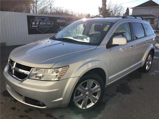 2009 Dodge Journey R/T (Stk: 12169) in Fort Macleod - Image 1 of 24