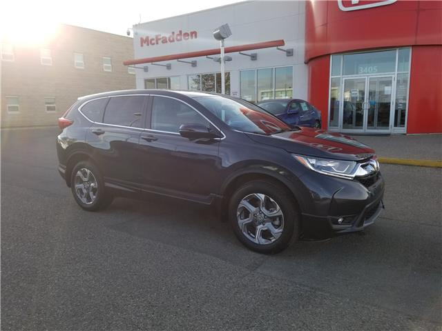 2019 Honda CR-V EX (Stk: B2443) in Lethbridge - Image 1 of 17