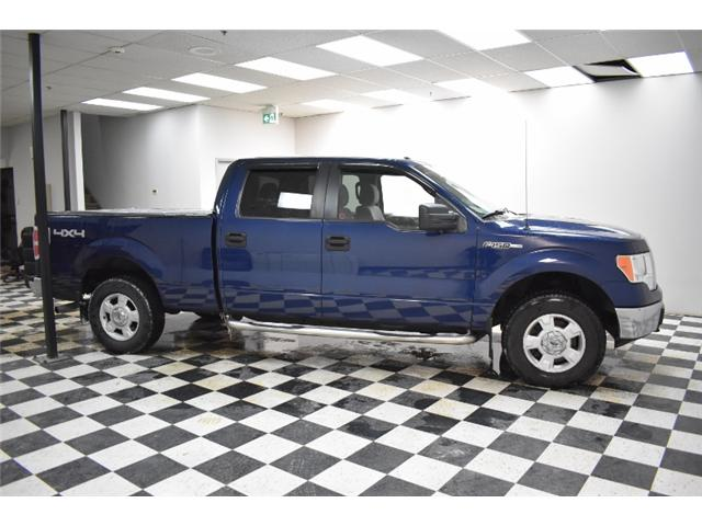 2012 Ford F-150 XLT CREW 4X4- TOW HAUL * SAT RADIO * ALLOY RIMS (Stk: B0694) in Kingston - Image 1 of 30