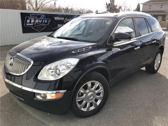 2012 Buick Enclave CXL (Stk: 12423) in Fort Macleod - Image 1 of 20