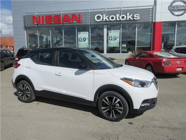 2020 Nissan Kicks SV (Stk: 10958) in Okotoks - Image 1 of 21