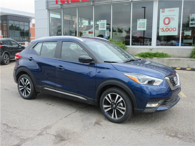 2020 Nissan Kicks SR (Stk: 11076) in Okotoks - Image 1 of 21