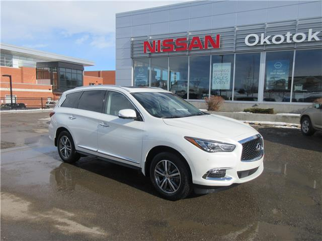 2020 Infiniti QX60 ESSENTIAL (Stk: 11138) in Okotoks - Image 1 of 33