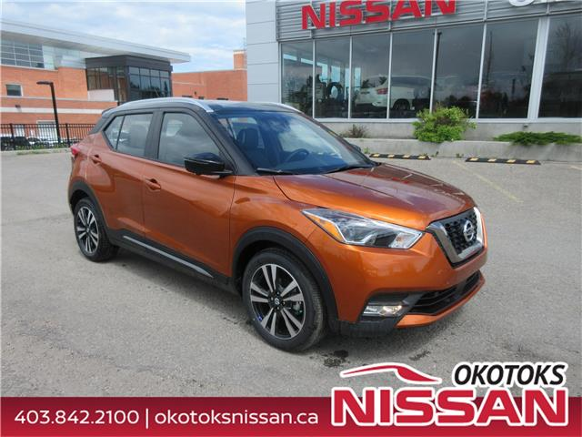 2020 Nissan Kicks SR (Stk: 11319) in Okotoks - Image 1 of 23