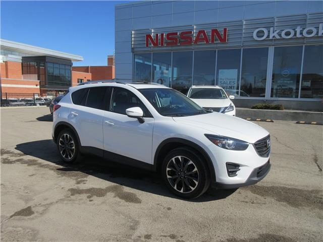 2016 Mazda CX-5 GT (Stk: 11303) in Okotoks - Image 1 of 21