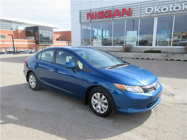 2012 Honda Civic LX (Stk: 11418) in Okotoks - Image 1 of 22