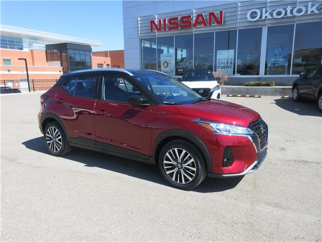 2021 Nissan Kicks SV (Stk: 11318) in Okotoks - Image 1 of 23