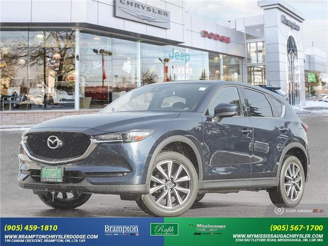 2017 Mazda CX-5 GT (Stk: 13943) in Brampton - Image 1 of 30