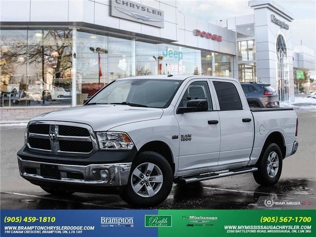 2017 RAM 1500 ST (Stk: 21288A) in Brampton - Image 1 of 30