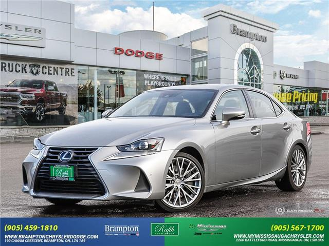 2017 Lexus IS 300 Base (Stk: 13963) in Brampton - Image 1 of 30