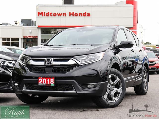 2018 Honda CR-V EX-L (Stk: P15057) in North York - Image 1 of 29