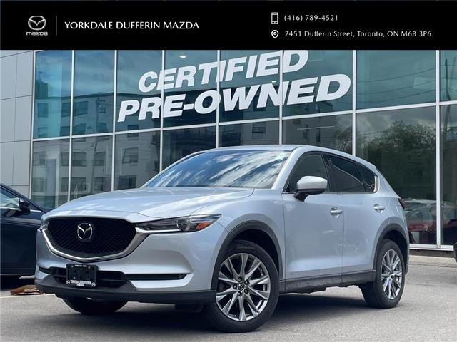 2019 Mazda CX-5 Signature (Stk: P2532) in Toronto - Image 1 of 24