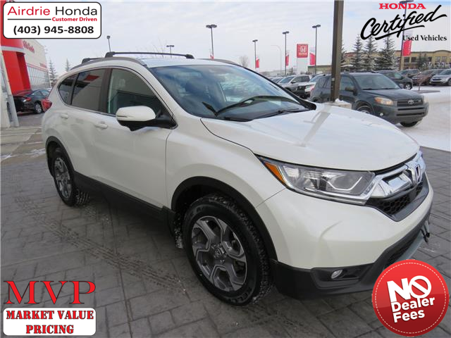 2017 Honda CR-V EX (Stk: 210047A) in Airdrie - Image 1 of 37