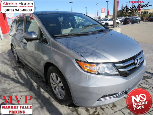 2017 Honda Odyssey EX-L (Stk: 210077A) in Airdrie - Image 1 of 41