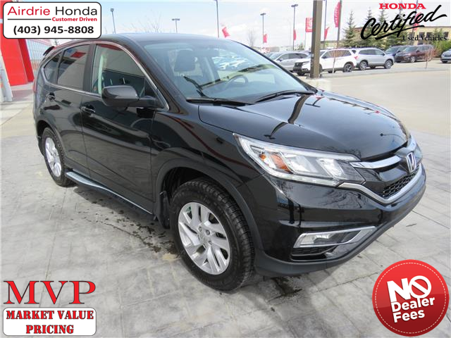 2016 Honda CR-V EX-L (Stk: 216226A) in Airdrie - Image 1 of 8