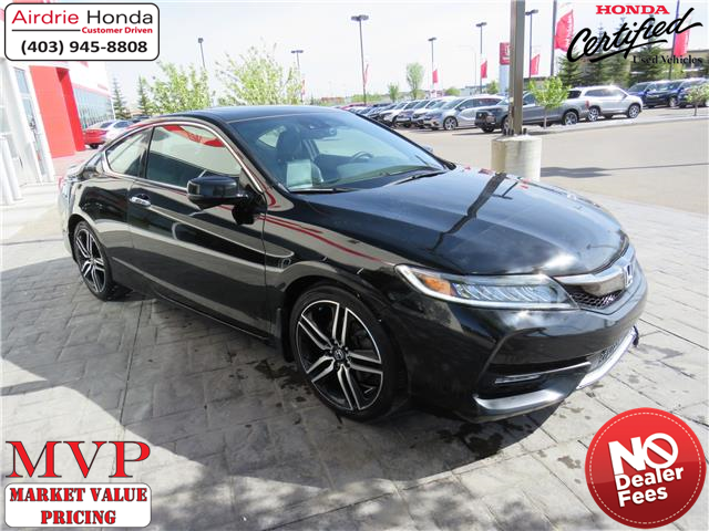 2017 Honda Accord Touring (Stk: U1745) in Airdrie - Image 1 of 8