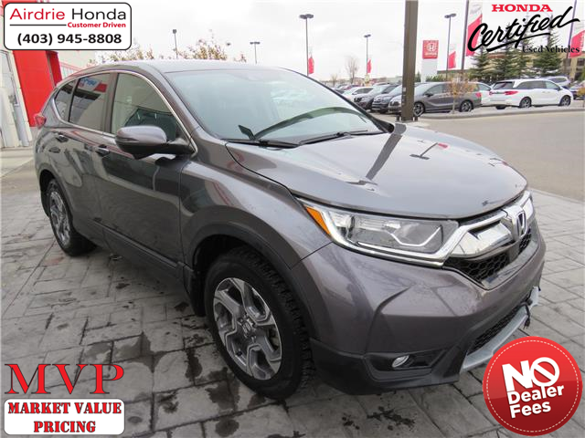 2017 Honda CR-V EX (Stk: 210345A) in Airdrie - Image 1 of 8