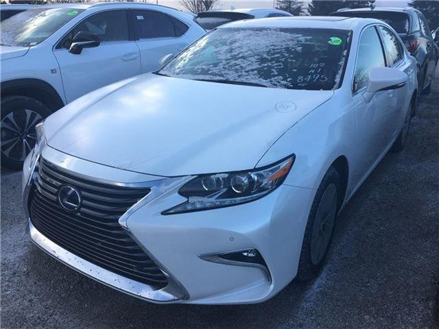 2018 Lexus ES 300h Base (Stk: 173719) in Brampton - Image 1 of 5