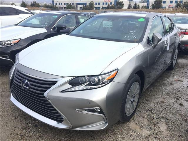 2018 Lexus ES 300h Base (Stk: 176381) in Brampton - Image 1 of 5