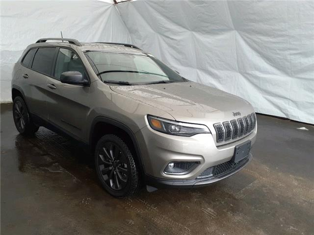 2021 Jeep Cherokee North (Stk: 211131) in Thunder Bay - Image 1 of 15