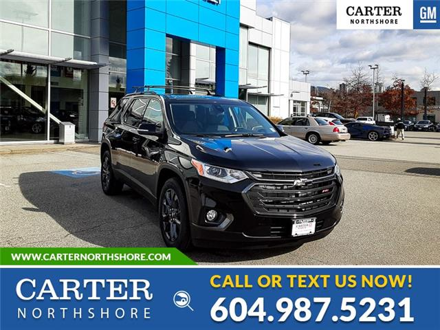 2021 Chevrolet Traverse RS (Stk: 1TR85620) in North Vancouver - Image 1 of 13