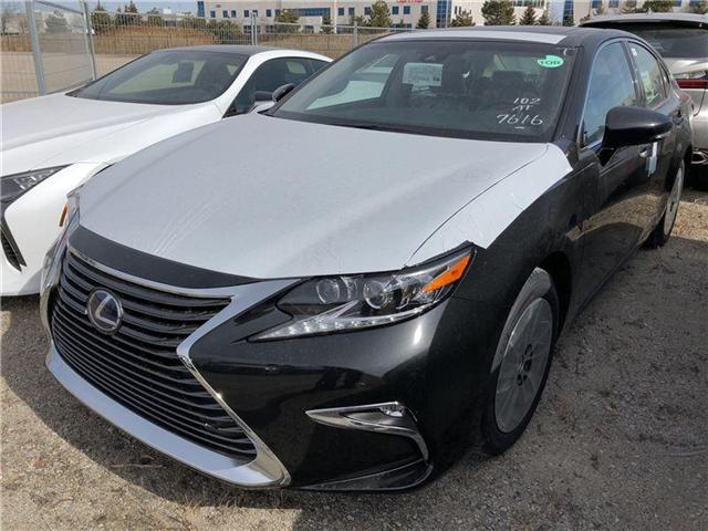 2018 Lexus ES 300h Base (Stk: 185616) in Brampton - Image 1 of 5