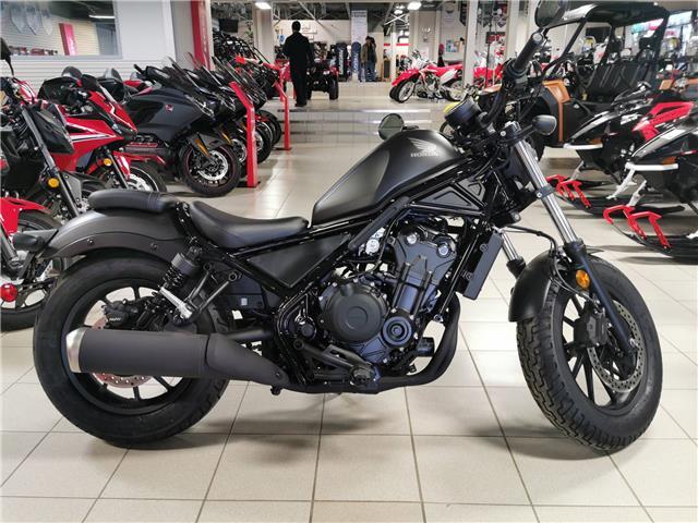 2021 Honda REBEL 500 ABS (Stk: 21HS-013) in Grande Prairie - Image 1 of 3