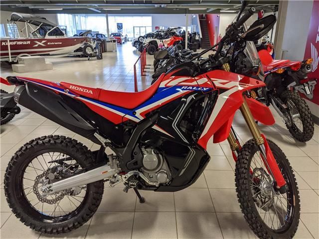 2021 Honda CRF300LRA RALLY (Stk: 21HD-073) in Grande Prairie - Image 1 of 6