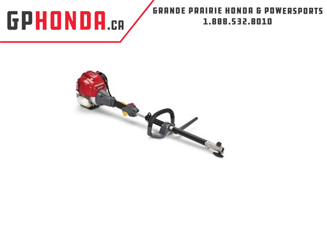 2020 Honda VERSATTACH UMC425LAC1 (Stk: HVP-041) in Grande Prairie - Image 1 of 1