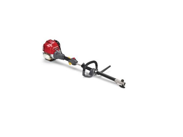 2020 Honda VERSATTACH UMC425LAC1 (Stk: HVP-040) in Grande Prairie - Image 1 of 1