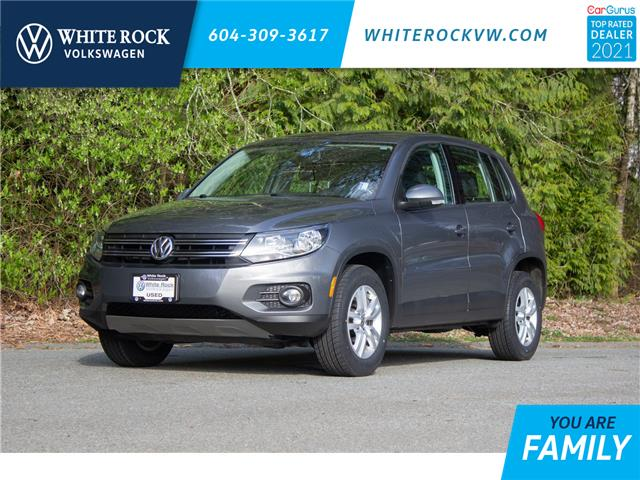 2013 Volkswagen Tiguan 2.0 TSI Trendline (Stk: MA514305A) in Vancouver - Image 1 of 21