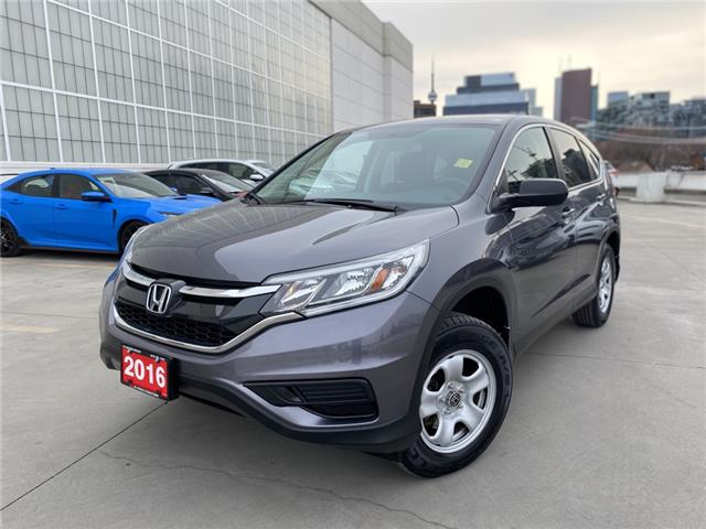2016 Honda CR-V LX (Stk: HP4251) in Toronto - Image 1 of 24
