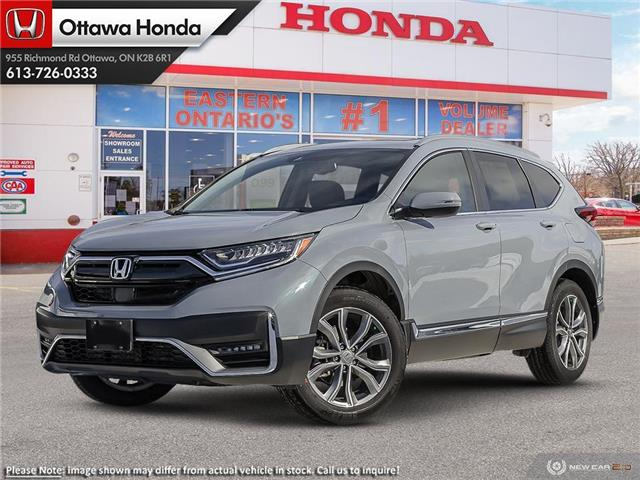 2021 Honda CR-V Touring (Stk: 342650) in Ottawa - Image 1 of 21
