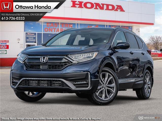 2021 Honda CR-V Touring (Stk: 343110) in Ottawa - Image 1 of 23