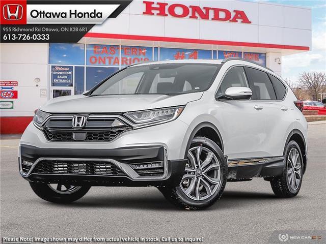 2021 Honda CR-V Touring (Stk: 343630) in Ottawa - Image 1 of 23
