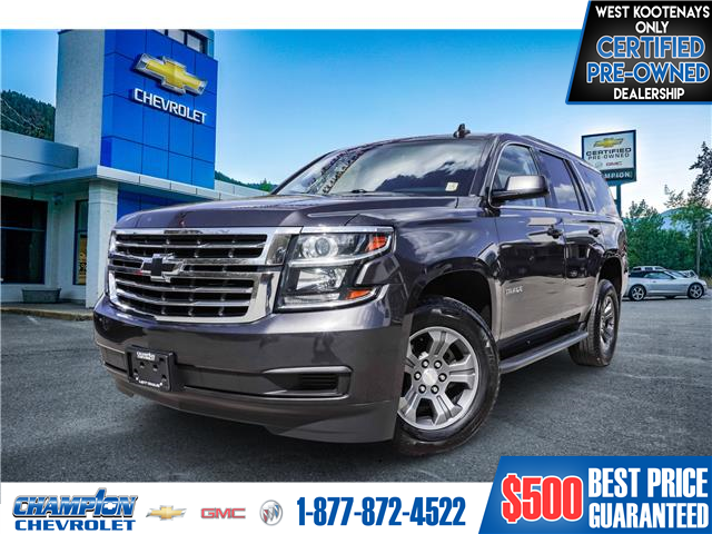 2018 Chevrolet Tahoe LS (Stk: P21-104) in Trail - Image 1 of 23