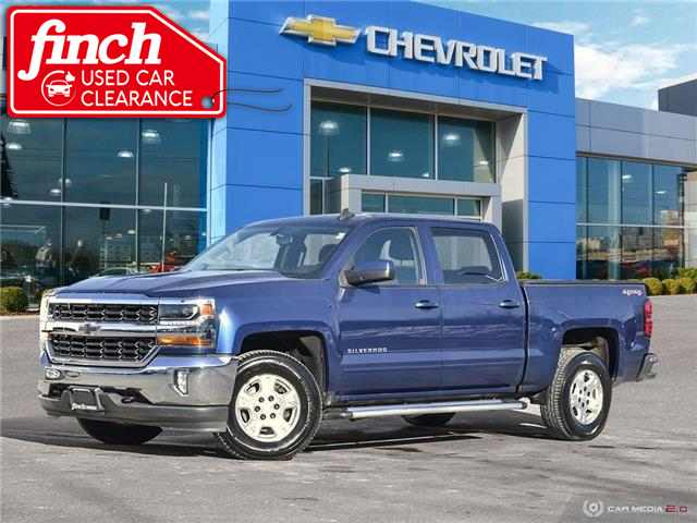 2016 Chevrolet Silverado 1500 1LT (Stk: 131027) in London - Image 1 of 28