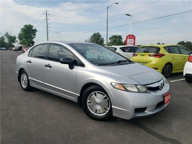 2010 Honda Civic DX-G (Stk: 210601A) in Whitchurch-Stouffville - Image 1 of 15