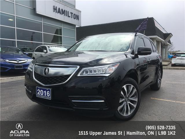 2016 Acura MDX Navigation Package (Stk: 1611020) in Hamilton - Image 1 of 25