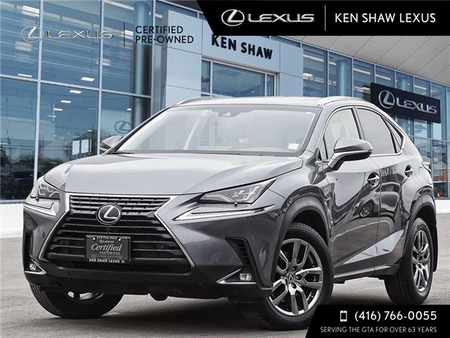 2018 Lexus NX 300 Base (Stk: 17931A) in Toronto - Image 1 of 24