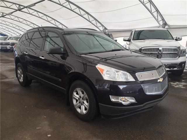 2010 Chevrolet Traverse 1LS (Stk: 163314) in AIRDRIE - Image 1 of 21