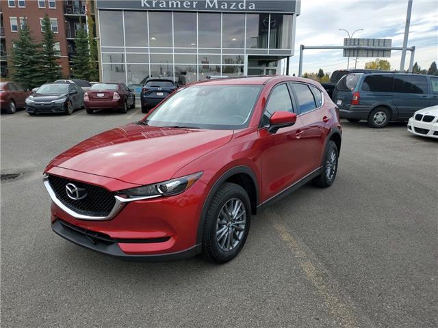 2017 Mazda CX-5 GS (Stk: K8297) in Calgary - Image 1 of 18
