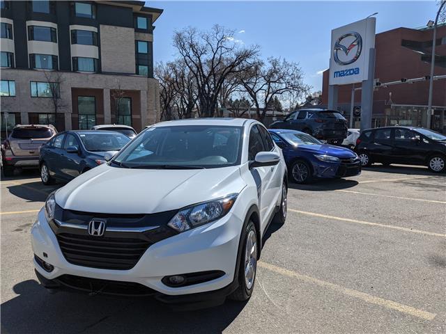 2018 Honda HR-V EX (Stk: N3281) in Calgary - Image 1 of 18