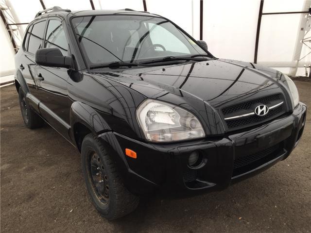 2008 Hyundai Tucson Limited (Stk: A7827B) in Ottawa - Image 1 of 20