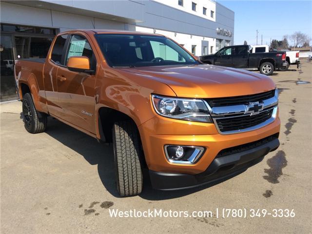 2017 Chevrolet Colorado LT (Stk: 17T298) in Westlock - Image 7 of 25