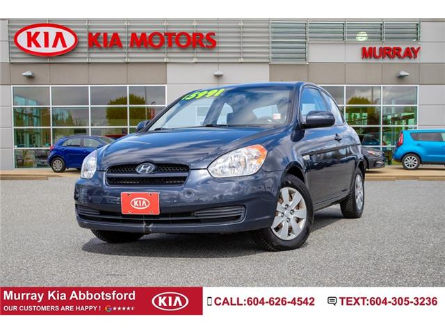 2010 Hyundai Accent  (Stk: M1810A) in Abbotsford - Image 1 of 17