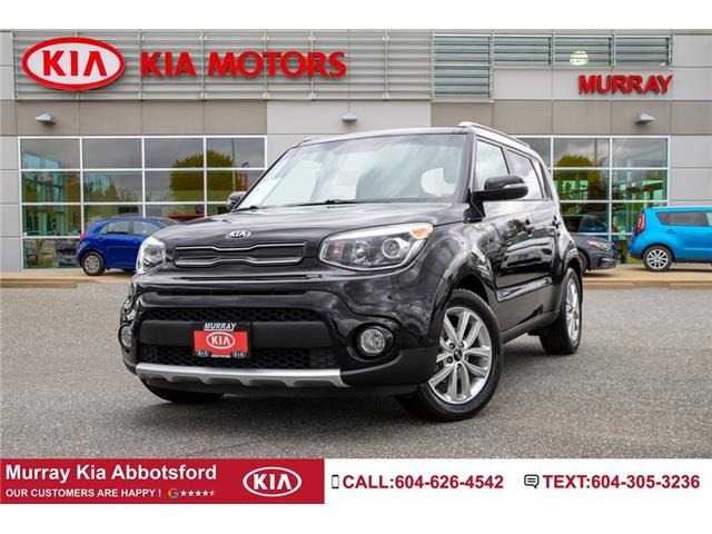 2017 Kia Soul EX+ (Stk: M1869) in Abbotsford - Image 1 of 21