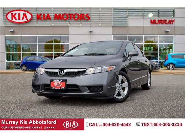 2011 Honda Civic SE (Stk: SL12227A) in Abbotsford - Image 1 of 20