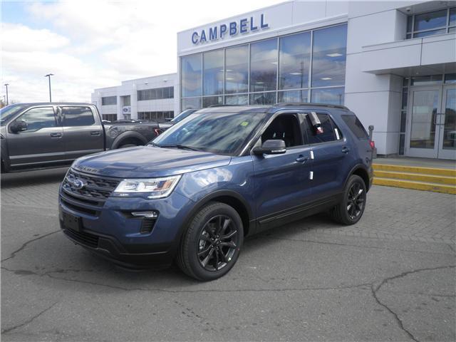 2018 Ford Explorer XLT (Stk: 1814670) in Ottawa - Image 1 of 13