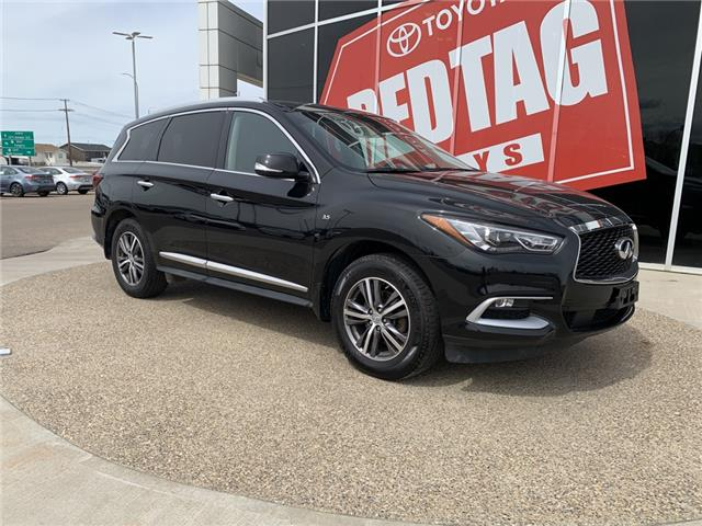 2016 Infiniti QX60 Base (Stk: P1538) in Medicine Hat - Image 1 of 18